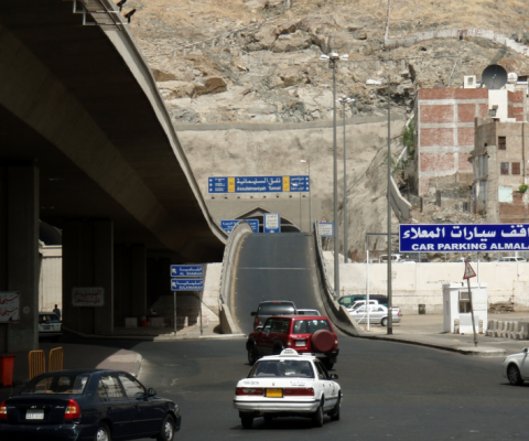 THE HOLY CITY OF MAKKAH & SACRED PLACES (TUNNELS)